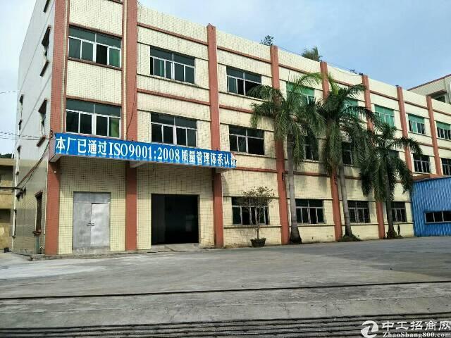 广深高速附近新出独院厂房