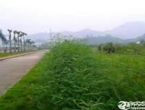 惠州新出20亩工业用地出售