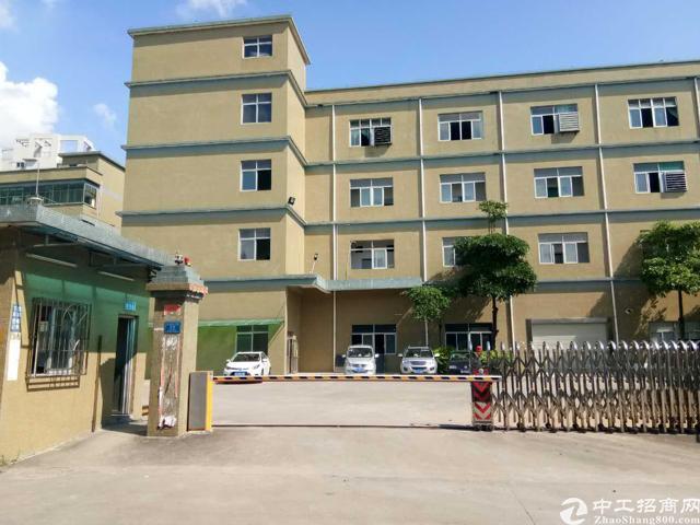 黄江合路村9成新标准厂房1楼1100平2楼1650平按需出租
