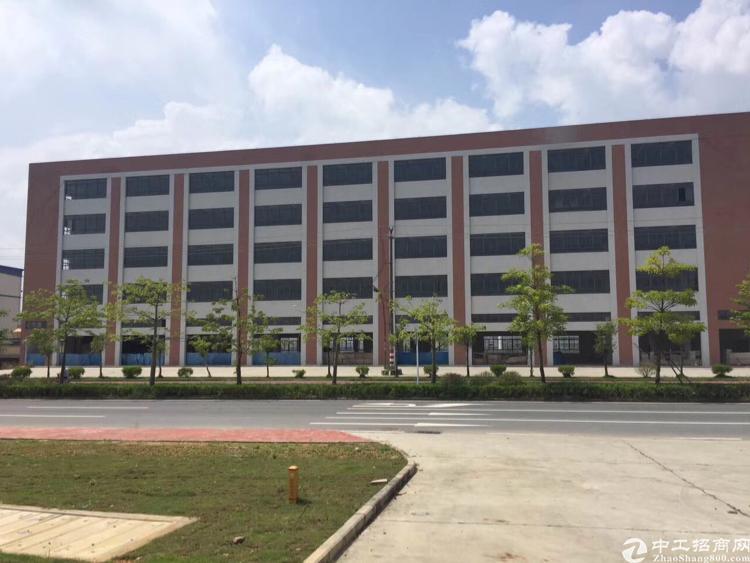 河南郑州新郑定建厂房出售