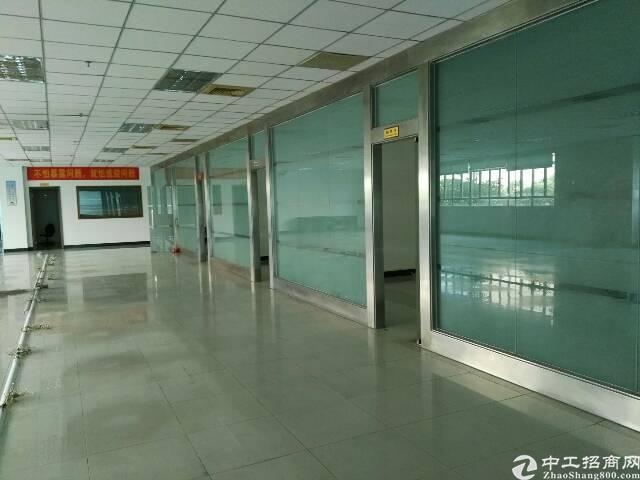 长安宵边区域三楼厂房精装修办公室1600㎡平。工业园区内。