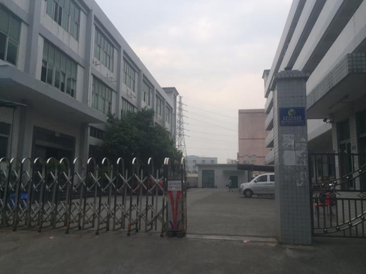 深圳装备制造产业转移佛山市招商引资项目-图7