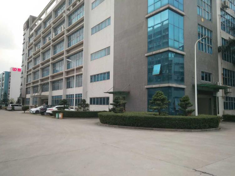 江门产业新城(国家级高新区)