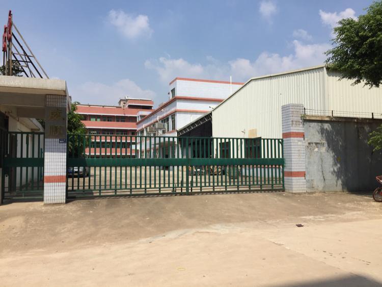 沥林镇3500平方钢构厂房出售