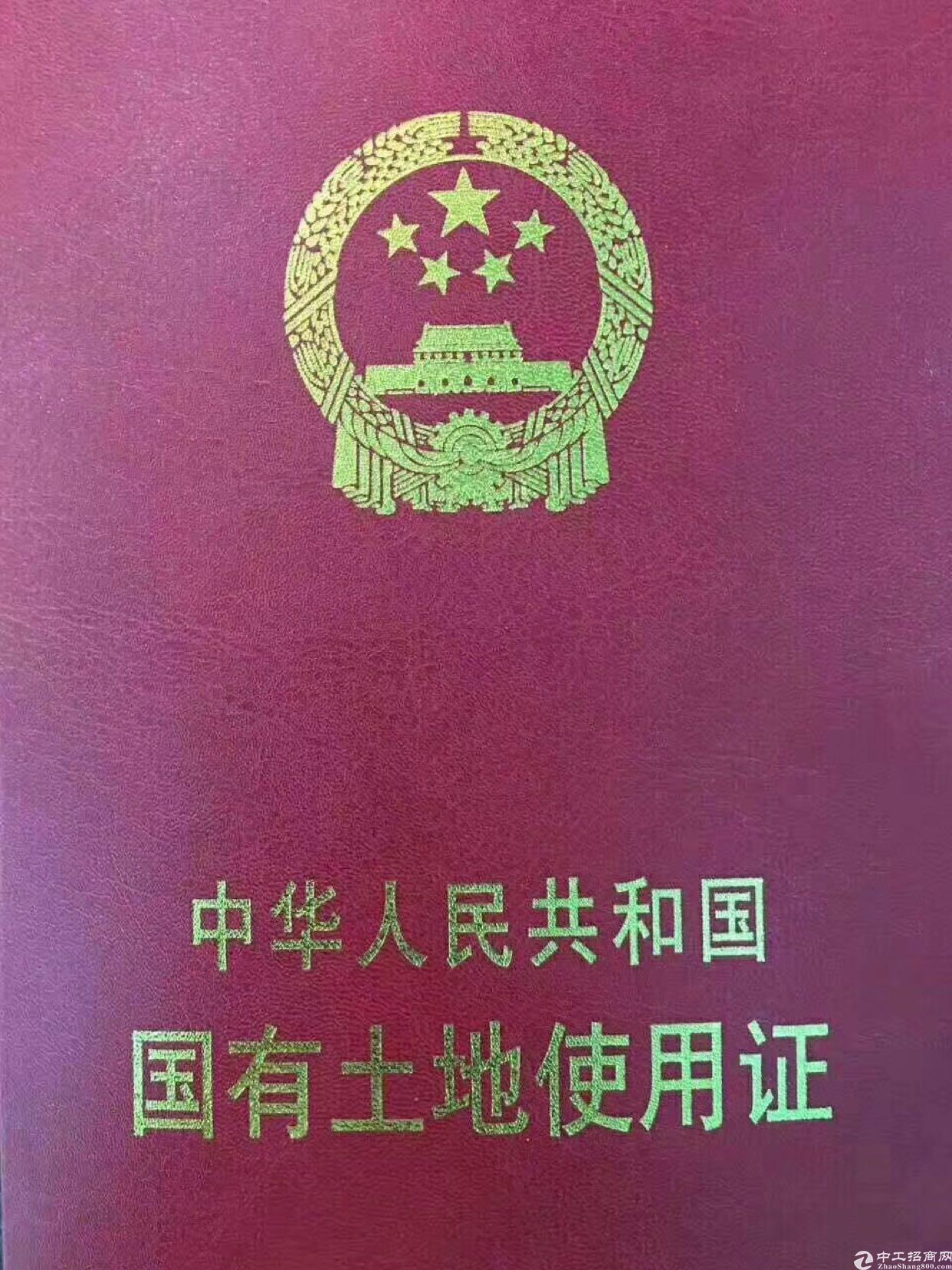 东莞靠深圳10600平米全新红本亿万先生,证件齐全首付5成