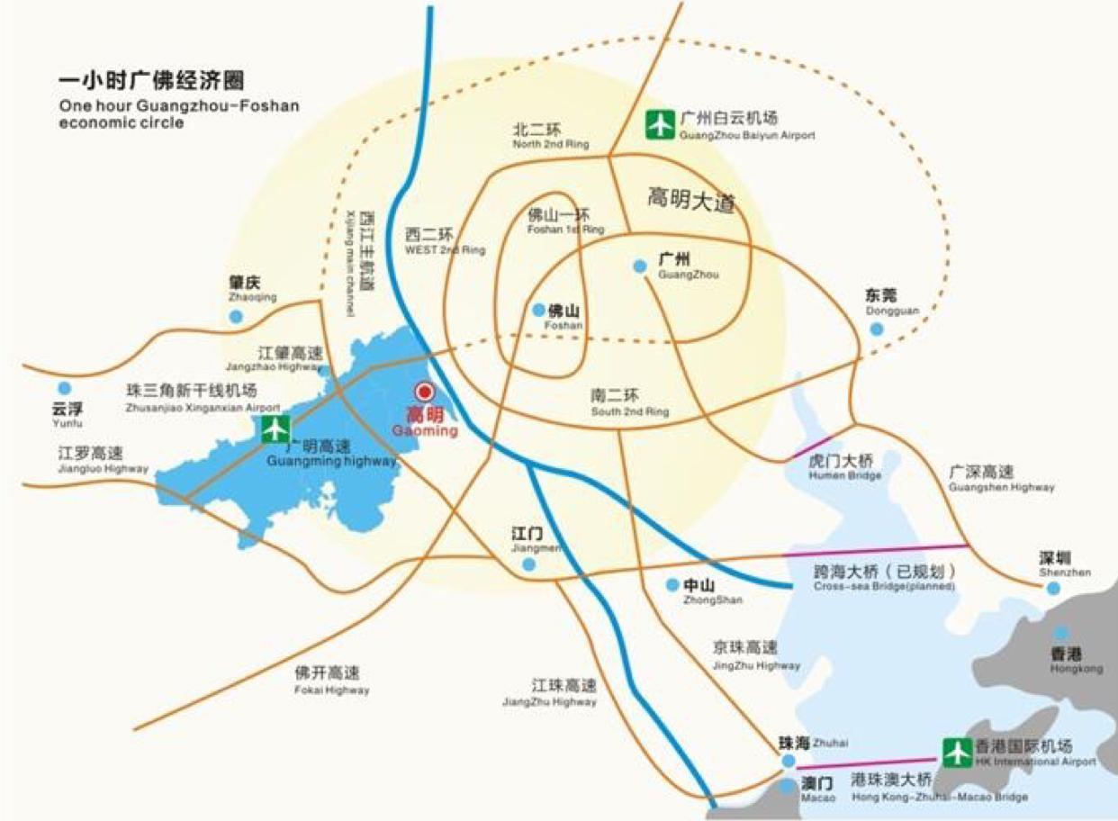 广东佛山市明高区国有地皮出售