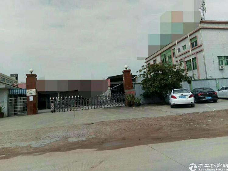 厂房独院3500平带宿舍,带红本