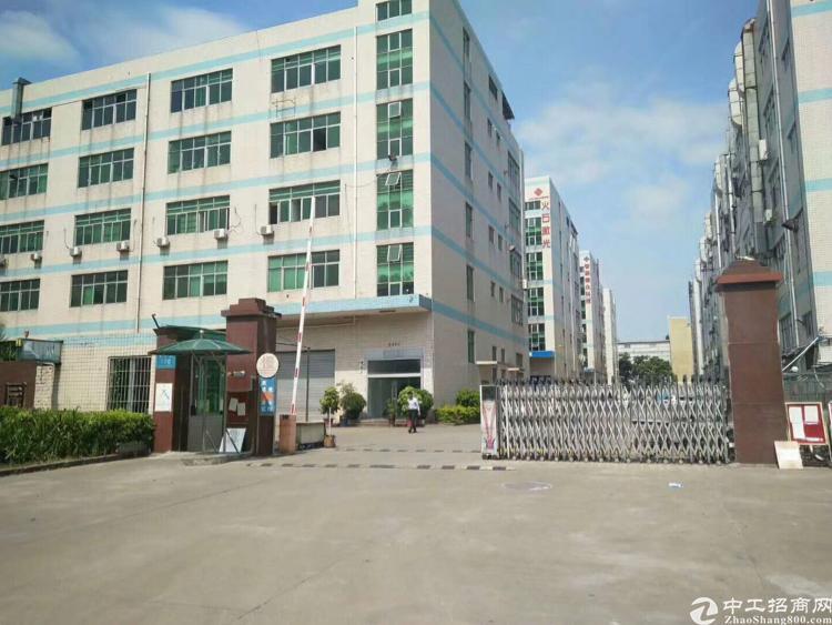 福永镇塘尾工业区楼上2500平方厂房招租