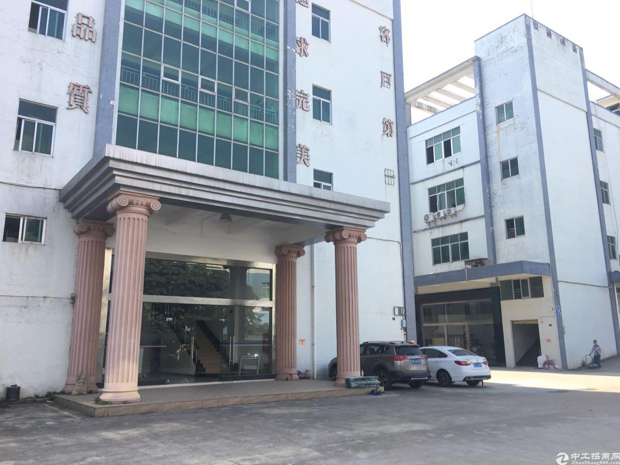 坂田今天刚出红本独院厂房1-4层10440平方大小可以分租