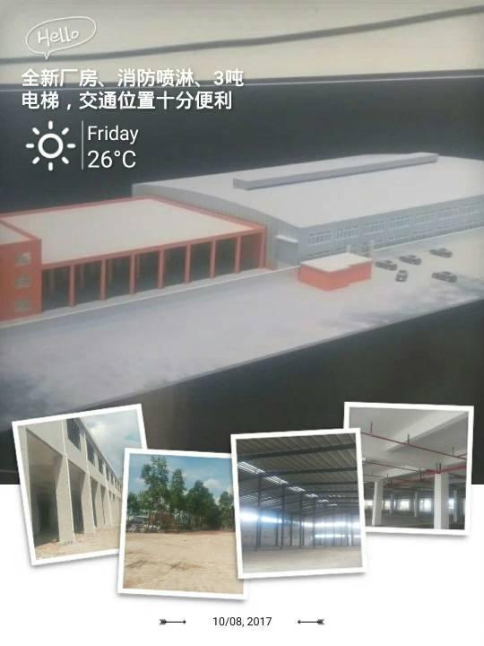 高新重工业厂房13500平方出租