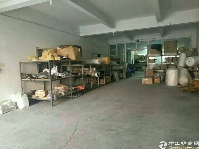 东城温塘独院厂房