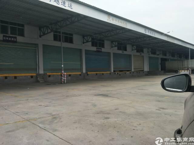 福永老机场5000平米物流仓库招租