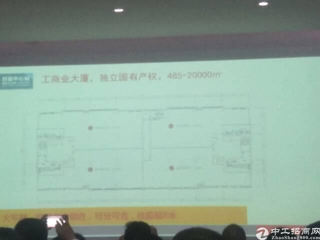 东莞茶山镇高速出全新26层260000平方厂房出售