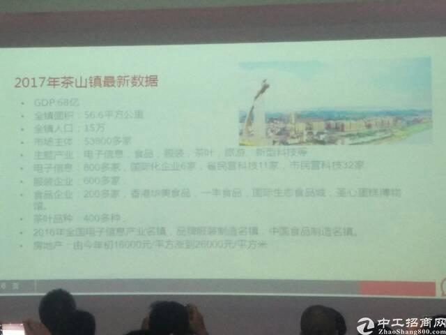 东莞茶山镇高速出全新26层260000平方厂房出售-图2