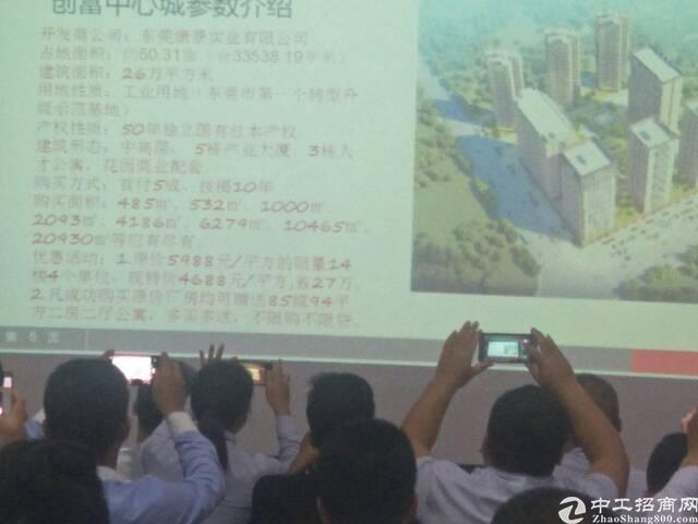 东莞茶山镇高速出全新26层260000平方厂房出售-图3