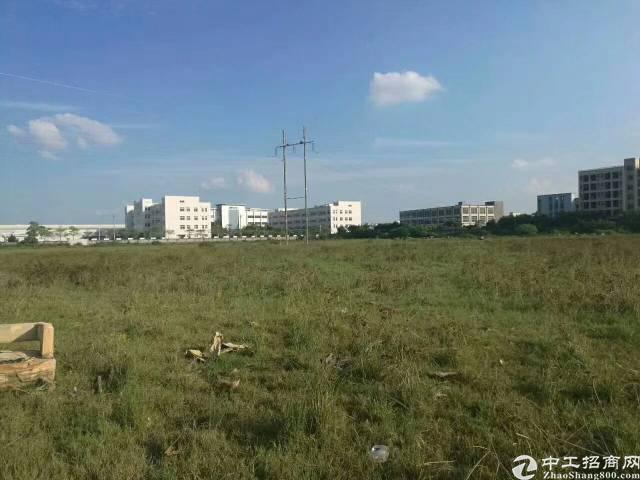 惠州新圩占地3.5万平方工业地块出售