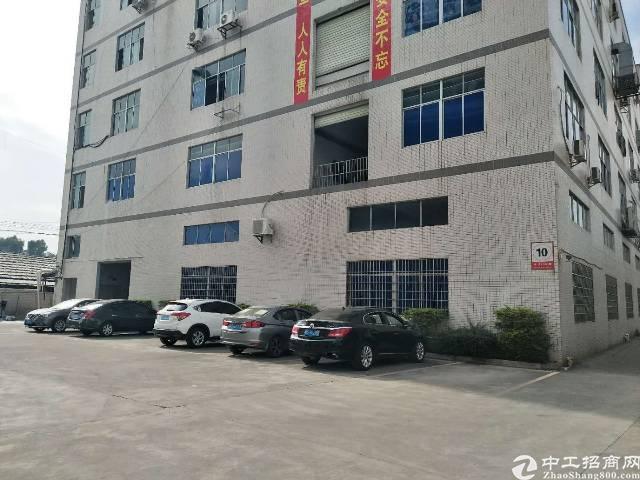 大岭山镇大塘新出标准一楼1500平米出租