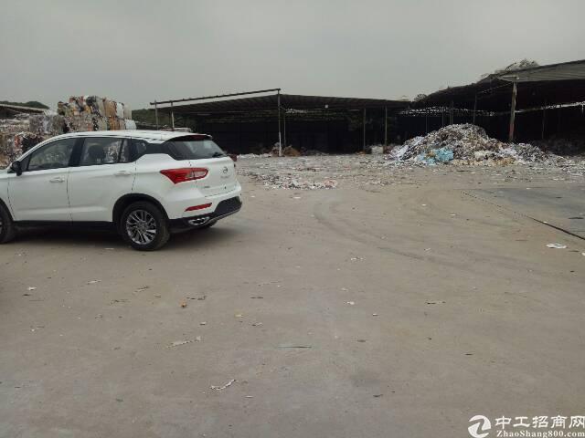 松岗大田洋空地带厂房2000平方可做废铁打包