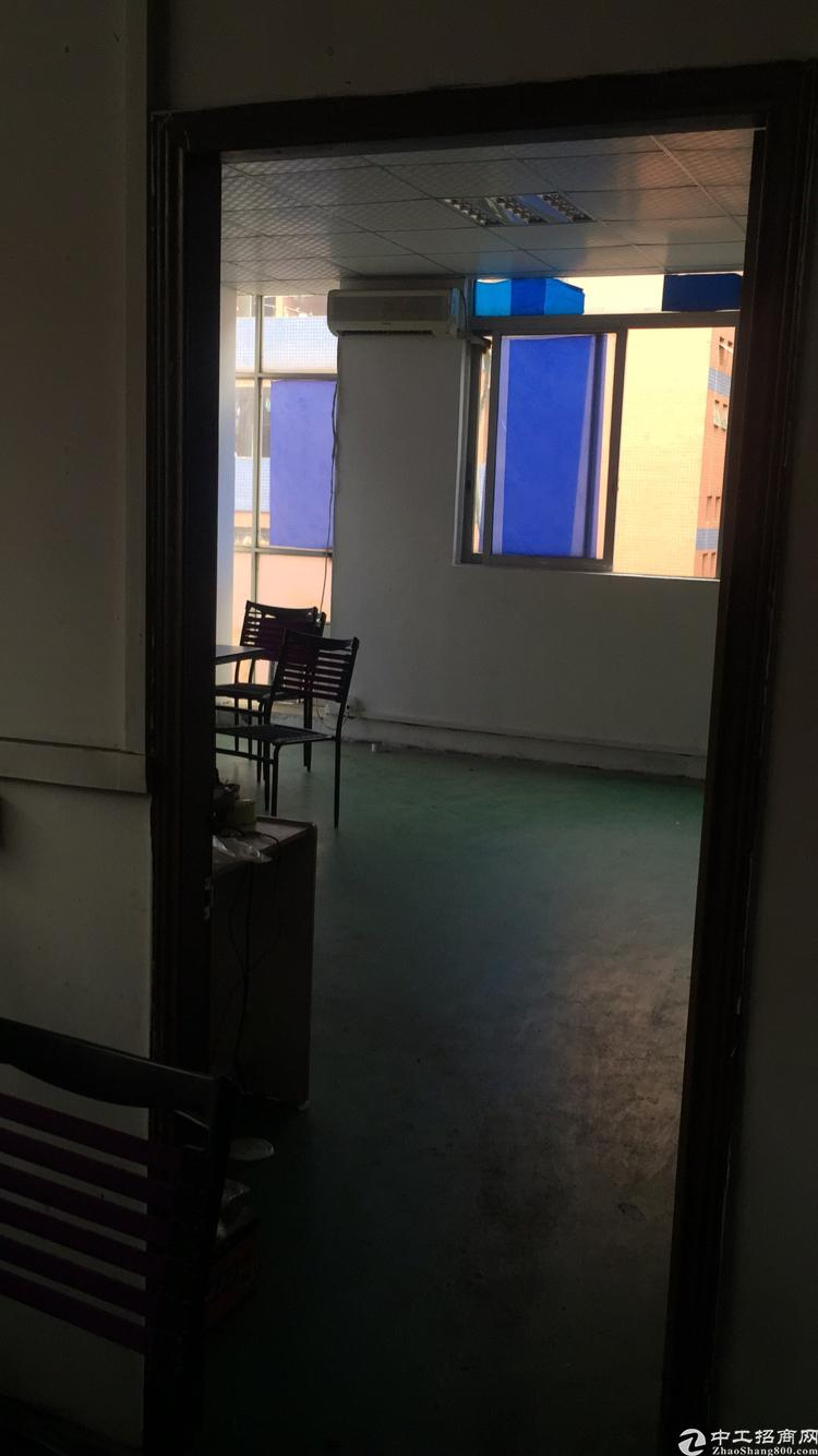 福永和平300平厂房出租