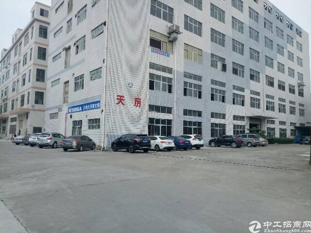 虎门工业园二楼整层2000平米出租