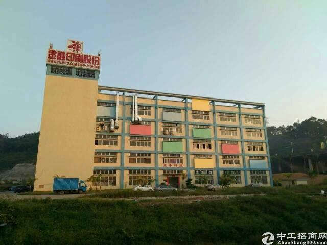 黄江靠公明附近标准厂房靓丽来袭