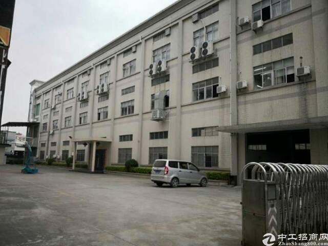 长安靠深圳新出原房东独院厂房1-3层5500平方
