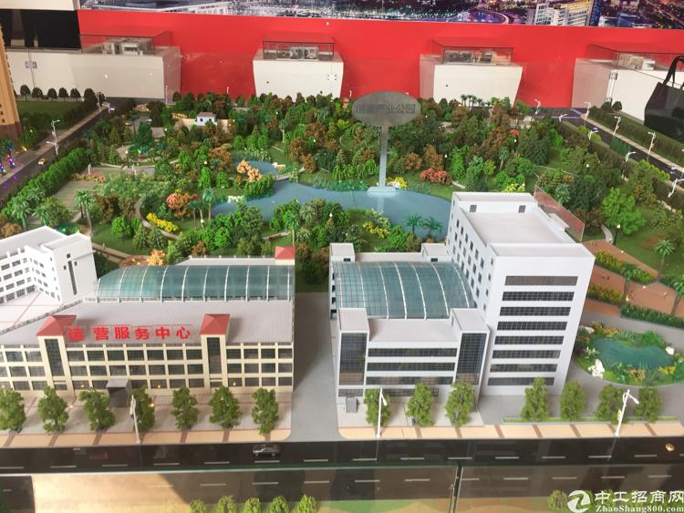 东莞红本厂房50000平出售,买500平送一套公寓-图3