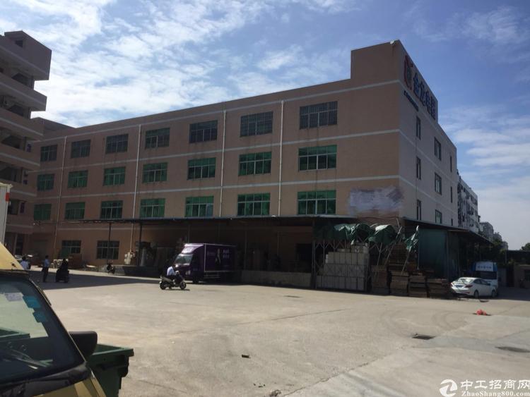 松岗新空出楼上500平米带装修厂房招租