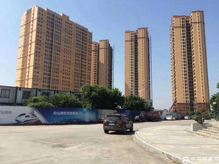 东莞红本厂房50000平出售,买500平送一套公寓