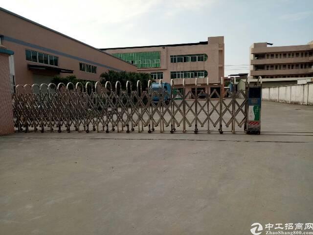 常平大京九塑胶城独门独院厂房8700平方招租