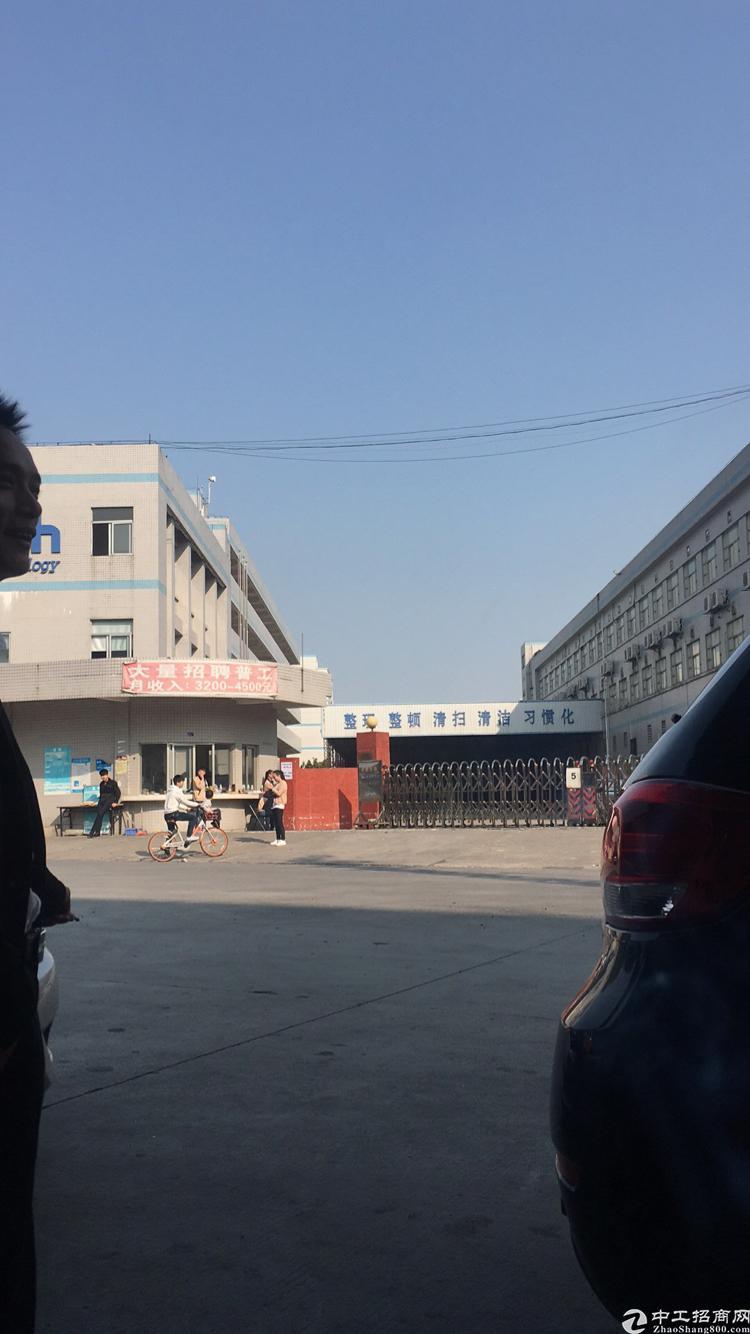 寮步镇本地房东厂房9000平方出租院子空地大便宜出租