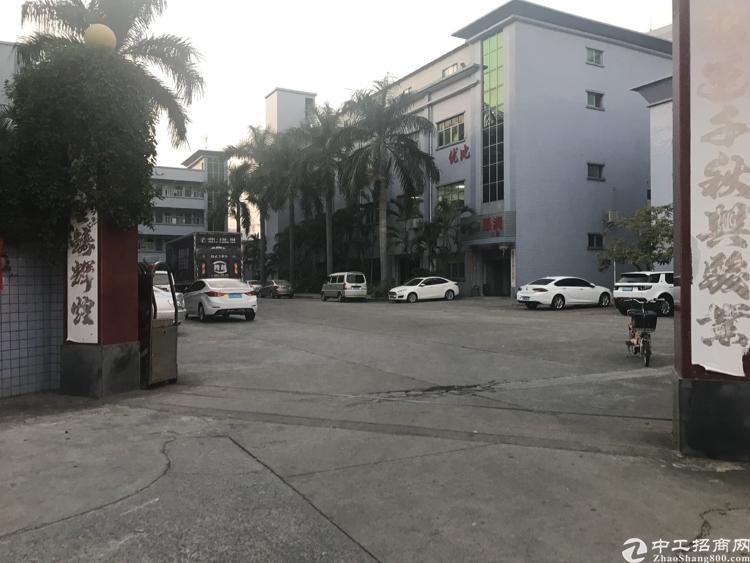 黄江双证齐全15000平米厂房出售