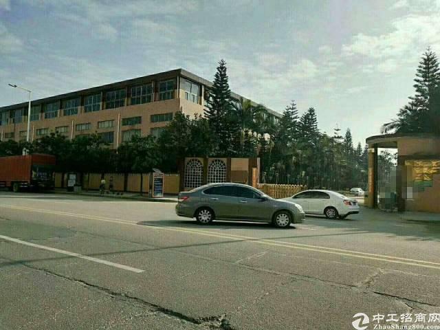 松山湖附近新出红本厂房3万平方