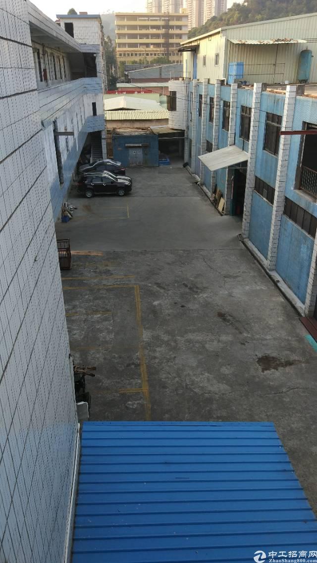 租客分租厂房二楼500平方