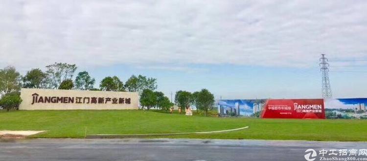 江门江海高新区政府招商引资项目