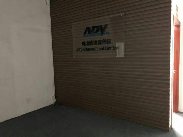 出租福永和平重庆路边工业区500平米带精装修厂房
