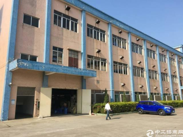 东莞市大岭山镇建筑8000双证齐全厂房出售