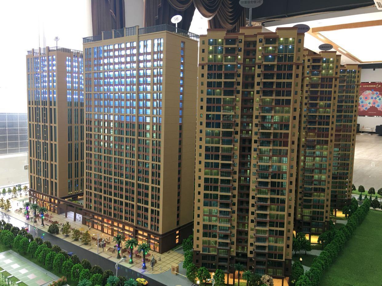 买厂房送公寓,优惠特价来袭,500平米起卖50年国有证-图2