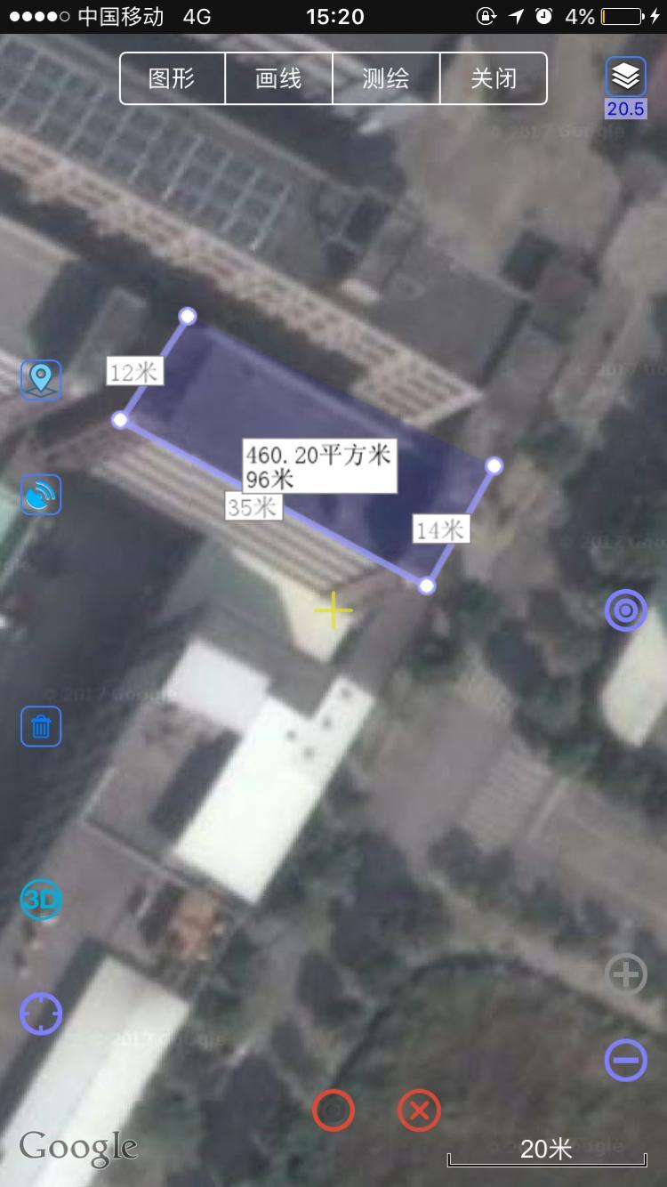 横沥镇 政府合同厂房出售