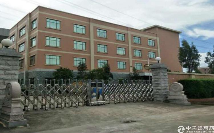 常平9300平米村委厂房出售