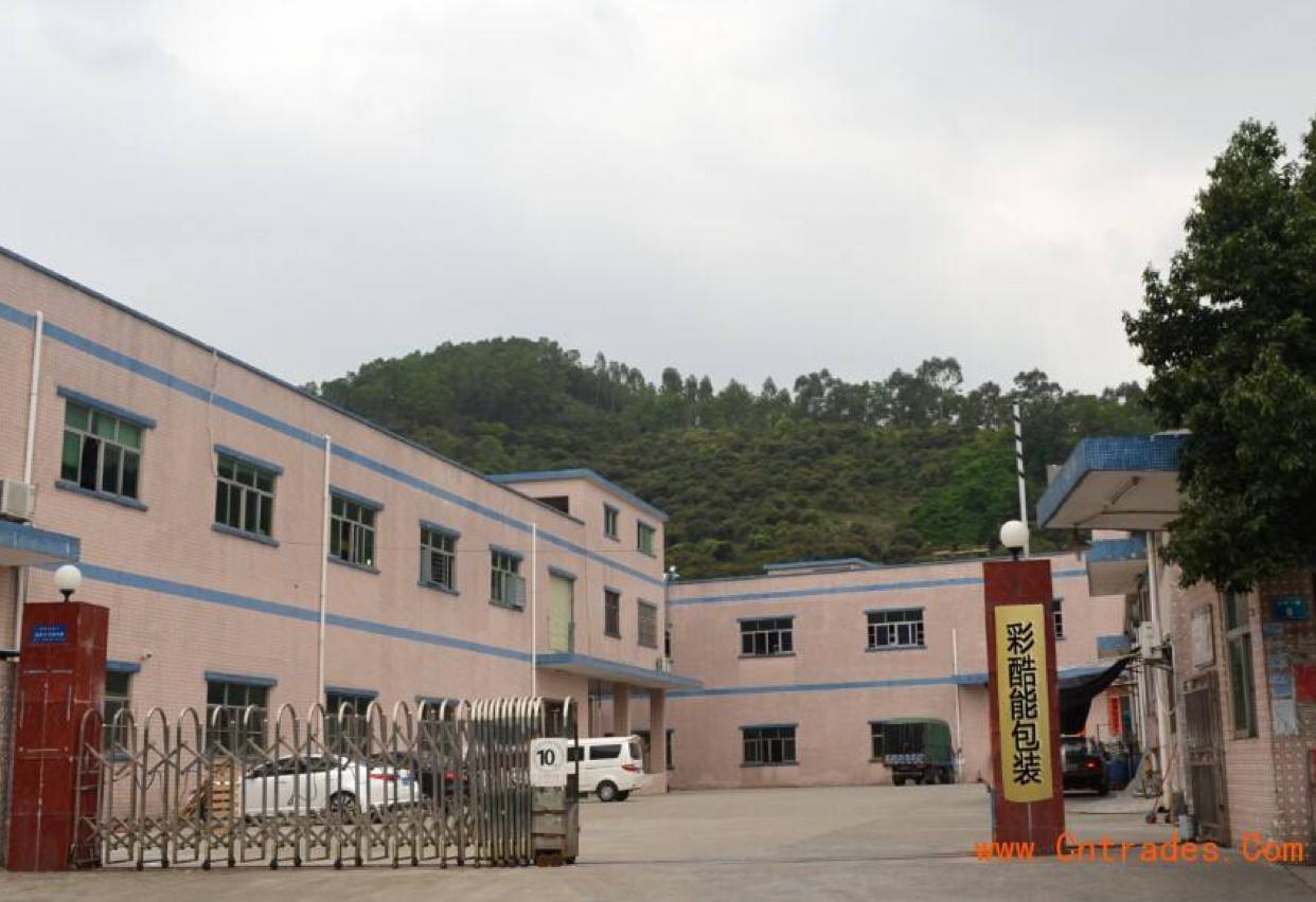 虎门沿江高速出租一楼厂房1500 形象好空地大价格便宜