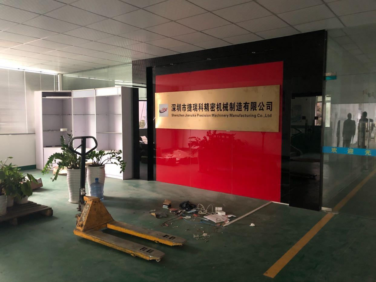 福永和平1200平米带装修厂房