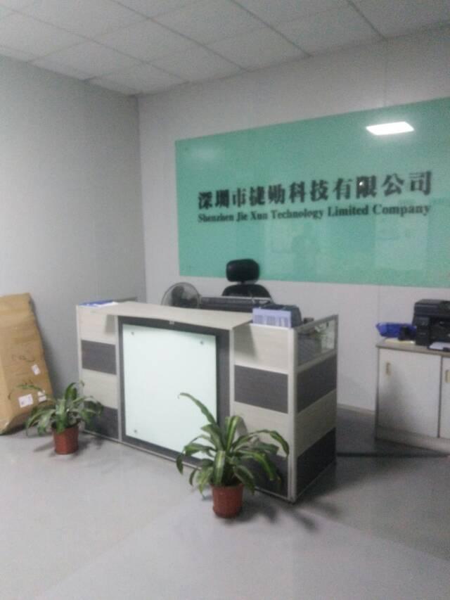 福永新出豪华装修厂房1300平米招租