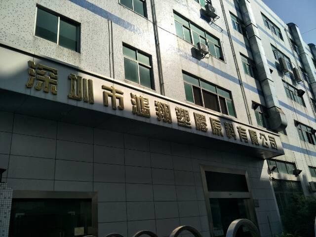沙井东环路黄埔社区厂房二楼整层2500平米,带装修-图3
