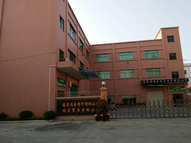 标准厂房3500平米,租金仅12元每平米