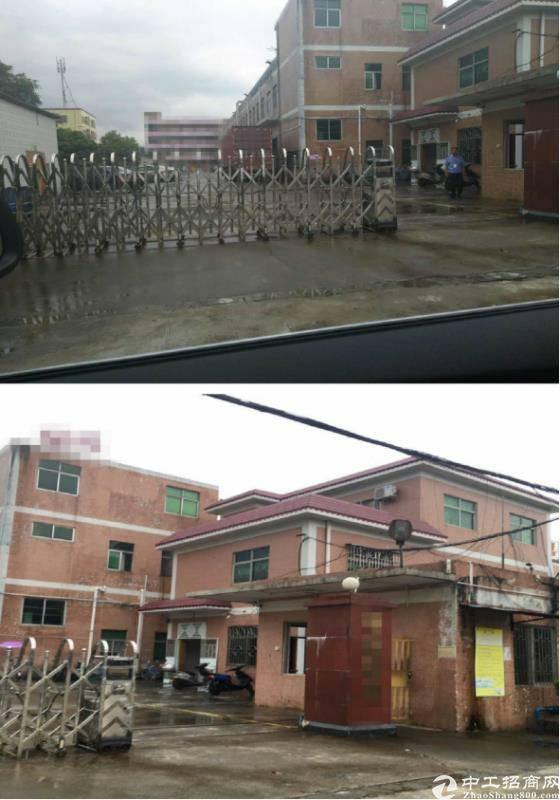 清溪镇建筑 6100 ㎡村委合同厂房业主诚意出售