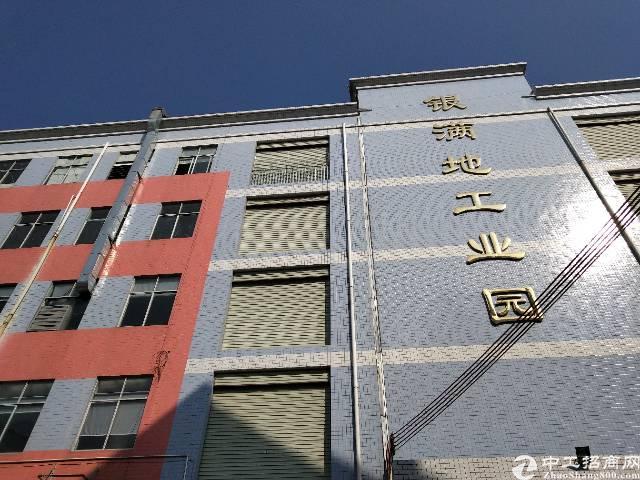 标准厂房面积750平