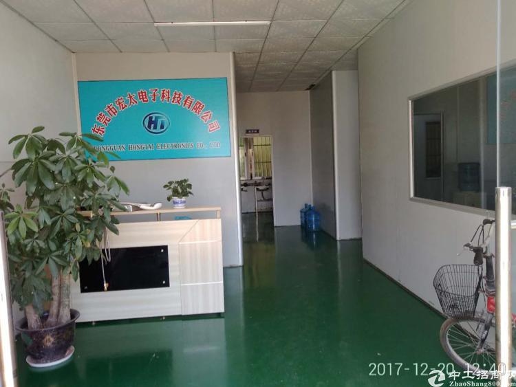 清溪有小面积厂房出租,可做贸易办公室