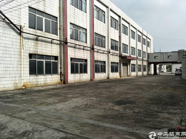 红本房产证独院13500平方米出售