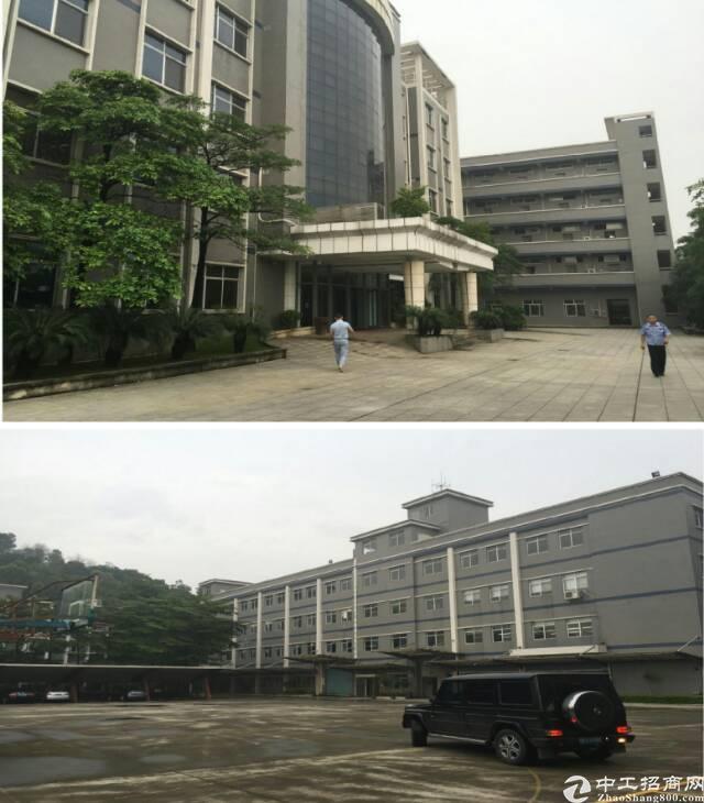 东莞漂亮厂房15700平方57年产权